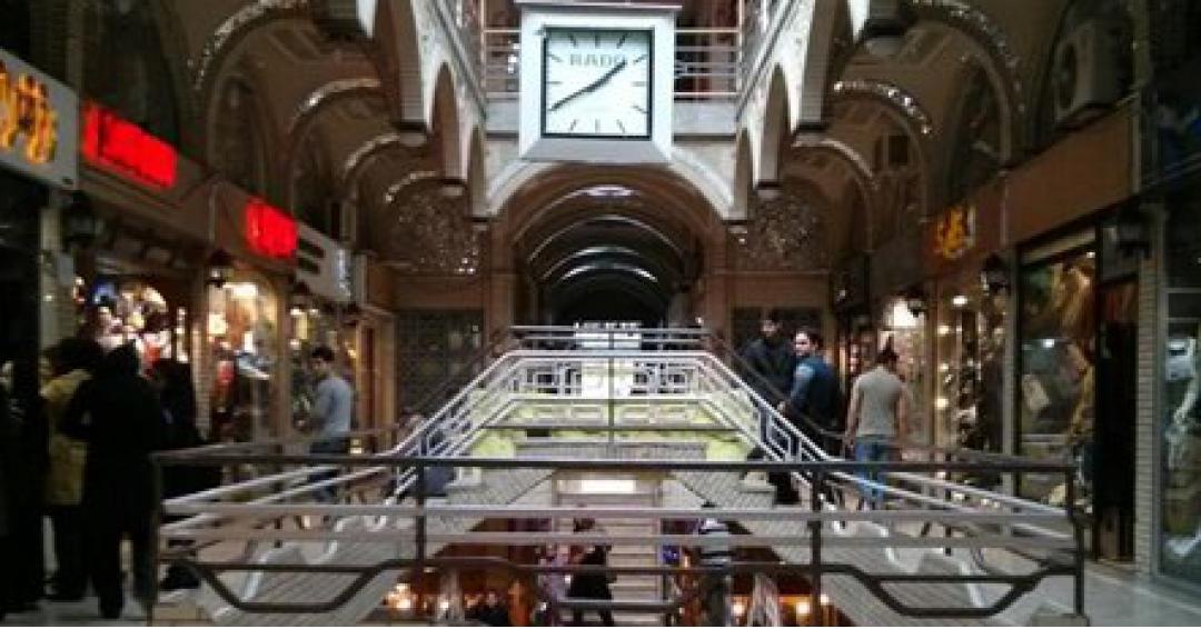 بازار قسطنطنیه