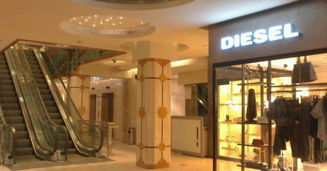 مرکز خرید کاسپین مد