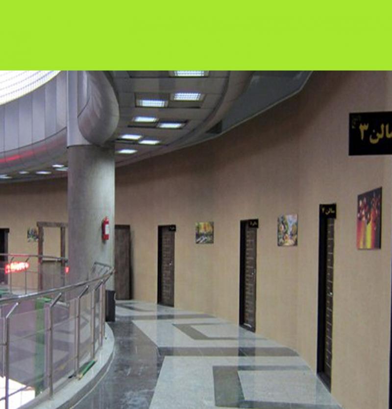زائرسرای ارزان قیمت امام رضا (علیه السلام)